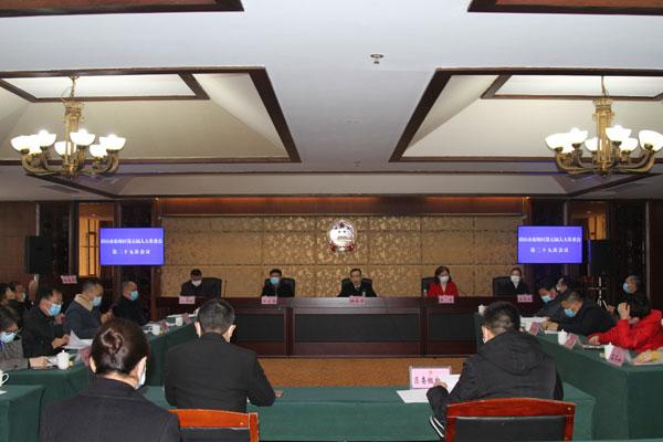 东坡区五届人大常委会第二十九次会议召开