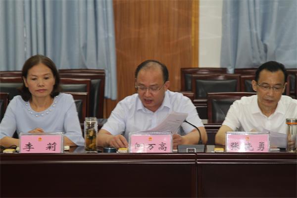 区委书记廖小宁调研指导区人大工作