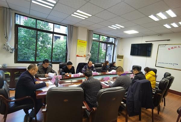 区人大常委会党组召开2020年度民主生活会